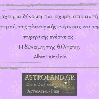 Άλλος ένας κύκλος εξελίξεων του Κρόνου και του Ουρανού, πυροδοτεί για μια ακόμα φορά την καθημερινότητα μας. Σε έναν κόσμο που μοιάζει σαν ηφαίστειο που κοχλάζει και κανείς δεν ξέρει πότε θα εκραγεί.... https://astroland.gr/evdomadiaies-provlepseis/astrologia-provlepsis-apo-14-eos-17-ioynioy-2021/ #astroland#astrologia #provlepsis #zodia #oroskopos #saturn #square #uranus #